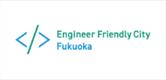 Engineer Friendly City Fukuoka
