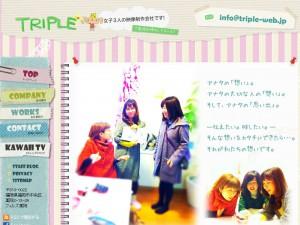 福岡県福岡市 映像制作のTRIPLE 様