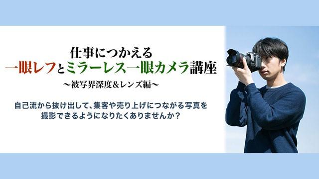 fb_camera02_-640