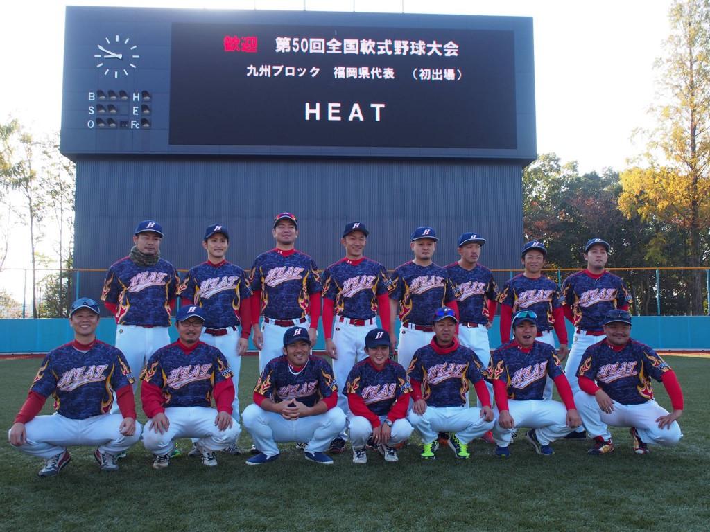 開会式前のチーム集合写真