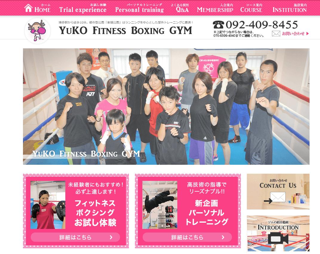 YuKO Fitness Boxing GYMのサイトイメージ画像