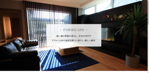 画像:フォームスケープ福岡のサイトのメインビジュアル